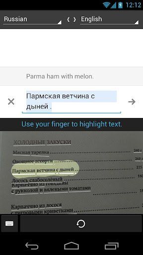 googletranslate_immagini